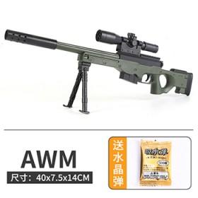 AWM儿童玩具枪吃鸡同款迷你水弹枪(40厘米)