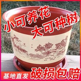 梅花福字园艺花盆塑料花盆200×口径17CM 2个