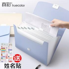 真彩文具包邮风琴包彩色文件夹试卷夹多层文件袋资料