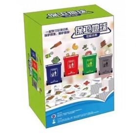 垃圾分类游戏道具教具3-4-6周岁 上海儿童早教垃
