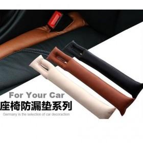 汽车座椅缝隙塞条单支装