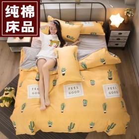 纯棉四件套1.8m床单2.2被套全棉三件套床上用品