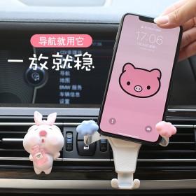 可爱车载手机支架女汽车用手机架导航架