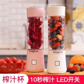 网红托尼克便携式榨汁杯小型小红书同款滤网水果汁机器