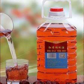 贵州纯粮食高度红枣枸杞45度5斤桶装保健酒