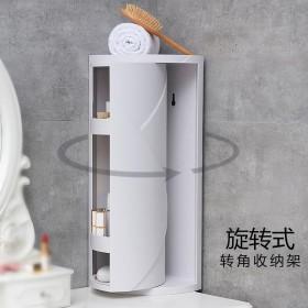 浴室旋转三角置物架吸壁塑料收纳整理架厨房卫浴防尘架