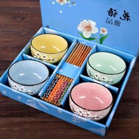 陶瓷碗筷套装家用餐具吃饭碗家庭汤碗日式礼盒米饭碗