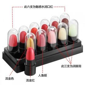 健美创研果冻口红套盒持久不易脱色学生彩妆口红