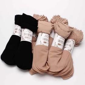10双女士短筒钢丝袜子情侣肉色黑色面膜袜女学生薄款