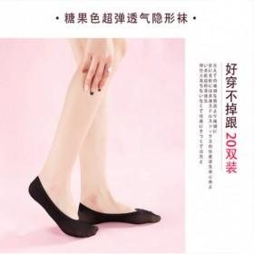 3双袜子女短袜韩版船袜女超薄夏季百搭