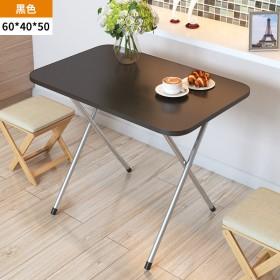 折叠桌子出租房餐桌简易家用小户型2人4人摆摊便携长