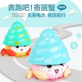 无需电池按压回力寄居螃蟹黄鸭儿童玩具车惯性小汽车
