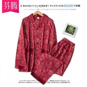 芬腾品牌睡衣男夏季薄款长袖长裤红色结婚奢华丝绸外