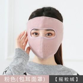 秋冬季防尘口罩透气保暖防寒全脸面罩