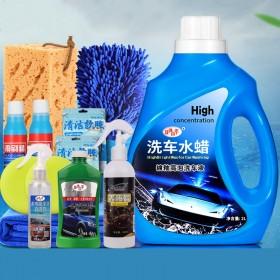 专业洗护套装泡沫洗车液洗车水蜡雨刮精洗车拖把海绵