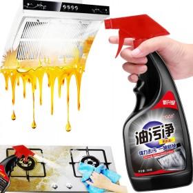 【拍1发2瓶 】油污净油烟净厨房油污多功能清洁净