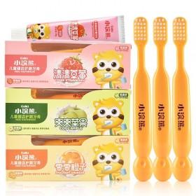 小浣熊儿童牙膏45g70g草莓香橙苹果水果口味食品