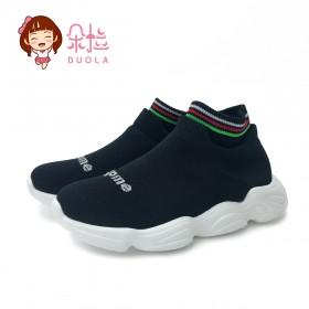 朵拉 男童运动鞋春款儿童网面韩版中大童轻便老爹童鞋
