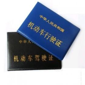 简约皮套容量包证件壳子本子机动车夹包女士驾驶证超薄