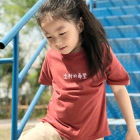 可能家男女童T恤短袖全村的希望儿童短袖T恤祖国的花