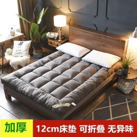 加厚12cm床垫1.5m1.8m米可折叠榻榻米