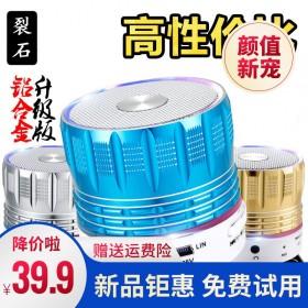 无线蓝牙小音箱笔记本电脑插卡便携低音炮便携音响车载