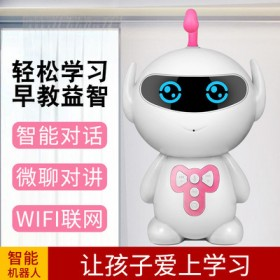 童乐玩具智能故事机高科技互动早教机器人