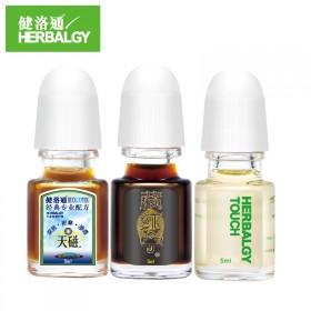 香港健洛通活络油 舒经活络按摩 黄道益独子创立品牌