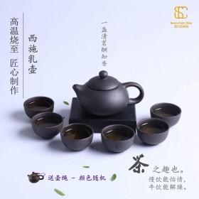 西施壶茶具套装 高温陶瓷烧至 紫砂壶 店铺促销吸粉