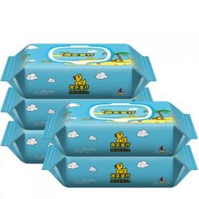 【5包】儿童湿巾婴儿湿纸巾新生儿宝宝专用手口湿巾