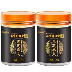 南京同仁堂黑芝麻丸2罐装 黑发乌发
