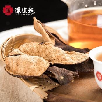 陈皮超新会陈皮十年正宗地道陈皮茶泡水广东特产10年