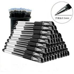 50支装文具中性笔0.5mm子弹头黑色水性笔签字笔