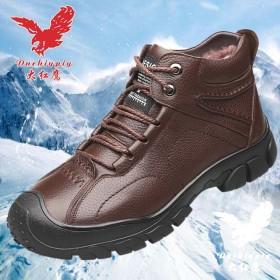 大紅鷹皮鞋男冬季真皮防滑高幫男士馬丁靴頭層牛皮加絨