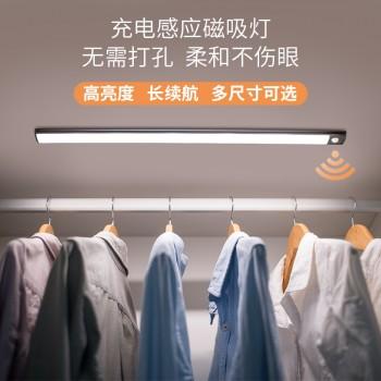可充电免打孔led灯衣柜床头人体感应便携应急灯