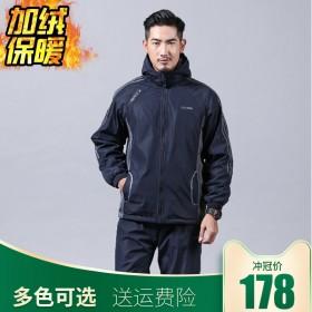 2019冬季运动服套装男装加绒加厚防风保暖两件套装