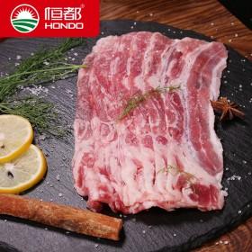 2.88斤澳洲厚切肥牛8袋进口肥牛肉片火锅烧烤肥牛