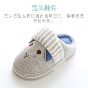 可爱棉拖鞋冬季儿童小童