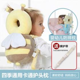 大号婴儿护头枕四季通用宝宝防摔枕