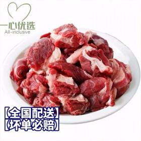筋头巴脑4斤剔骨牛肉条牛筋肉浓汤炖生鲜食材菜肴制