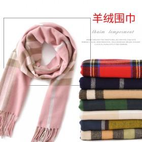 儿童围巾秋冬女韩版小孩格子保暖羊绒围巾男童宝宝围脖