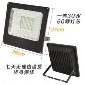 LED投光灯户外防水灯