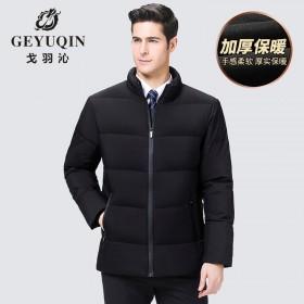 加厚羽绒服男装中青年大码时尚休闲立领鸭绒保暖外套