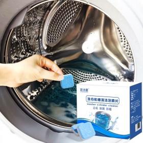 全自动滚筒洗衣机清洗剂洗衣机槽清洁剂泡腾片除垢