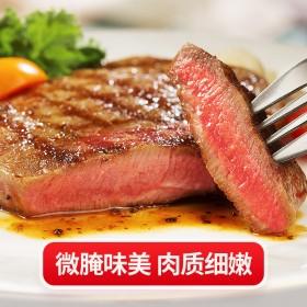 牛排黑椒20片4斤恒都澳洲菲力牛排新鲜儿童西冷雪花