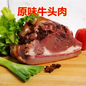 新鲜带皮牛头肉6斤八成熟牛头肉熟牛杂牛肉熟食牛脸肉