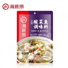 【2袋】海底捞上汤酸菜鱼火锅调味料360g