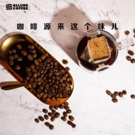 而与进口现磨挂耳咖啡提神无糖低脂美式黑咖啡5包