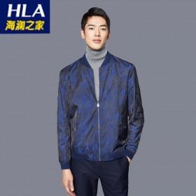 海澜之家品牌剪标双面穿休闲百搭长袖夹克衫外套