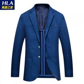 海澜之家品牌剪标韩版修身休闲西服单西青年外套夹克
